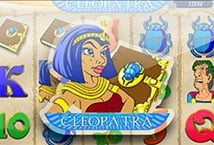 Cleopatra (Altea Gaming)