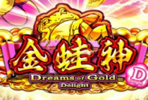 Dreams of Gold Delight
