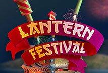 Lantern Festival (Maverick)