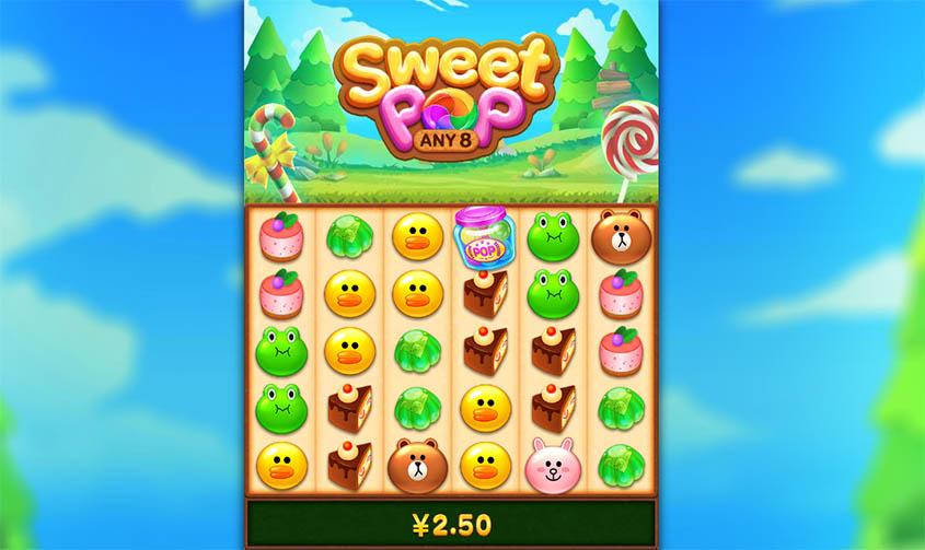 เกม Sweet Pop Cluster