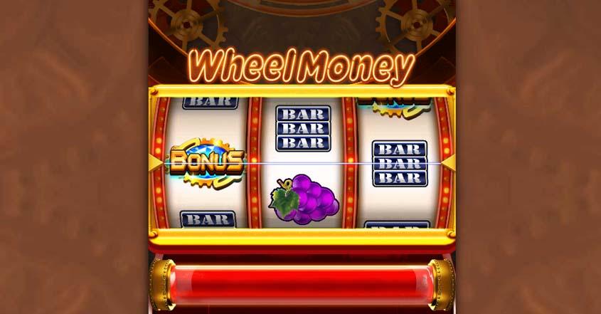 เกมสล็อต Wheel Money 3 ล้อ